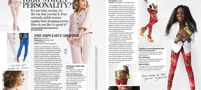 Pyjama Chic For InStyle